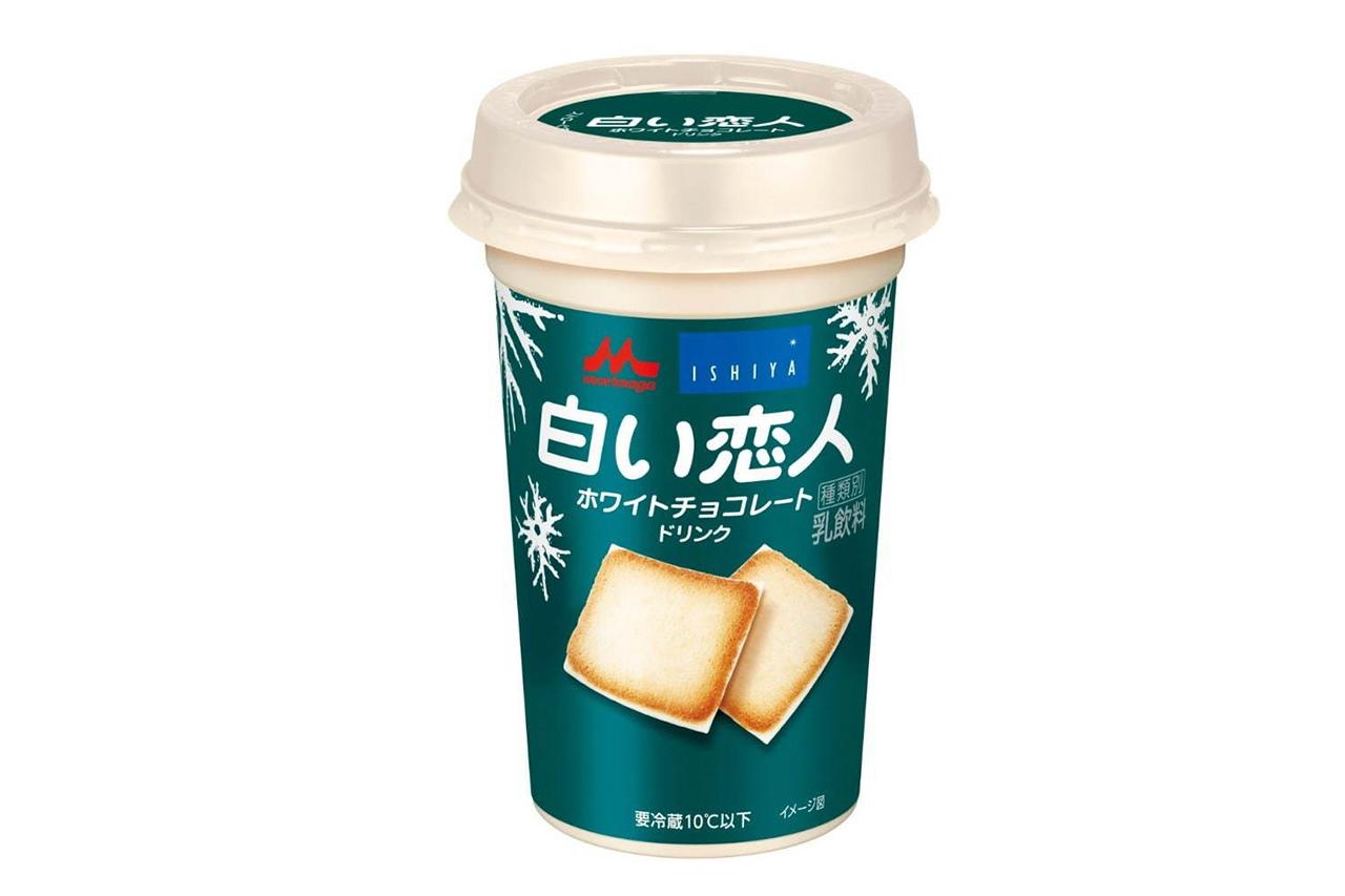 เครื่องดื่มรสไวท์ช็อกโกแลตเข้มข้นจาก Shiroi Koibito และ Morinaga