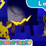 (Education _ Entertainment) Light up Pikachu