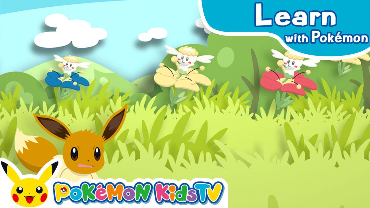 เรียนรู้ภาษาอังกฤษไปกับ Pokemon Kids TV