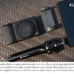 kiji_column7_Nanao