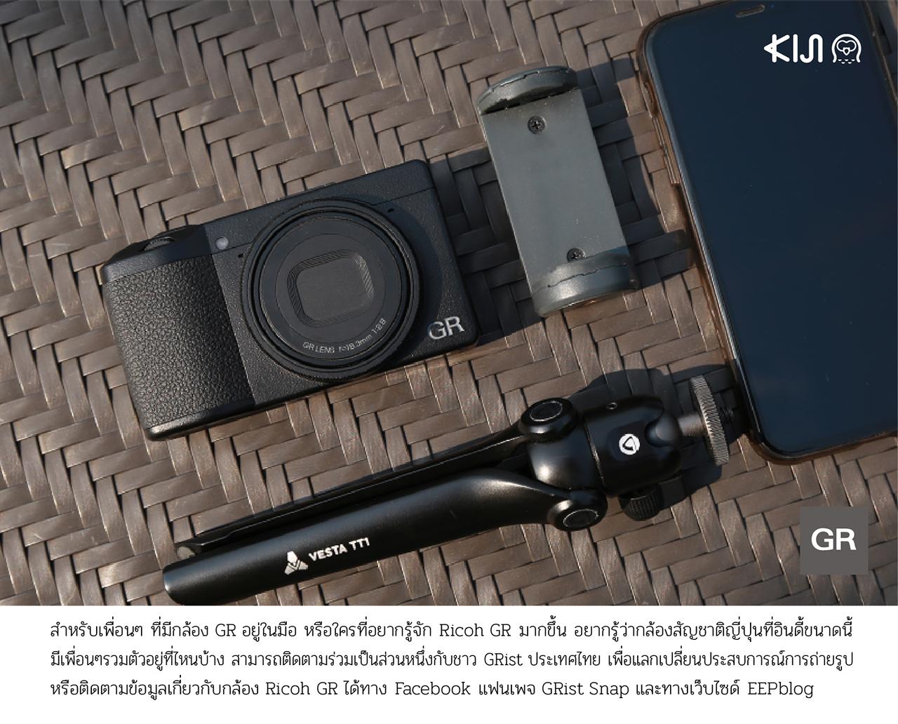 เที่ยว Nanao พร้อมเก็บภาพสวยๆ กับกล้อง Ricoh GR