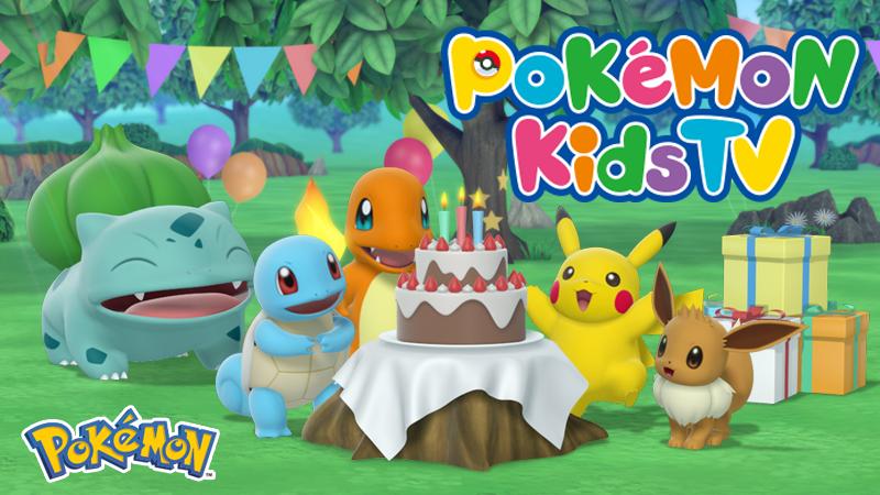 Pokemon Kids TV ช่องยูทูปในเครือเดียวกันกับช่อง Pokémon YouTube