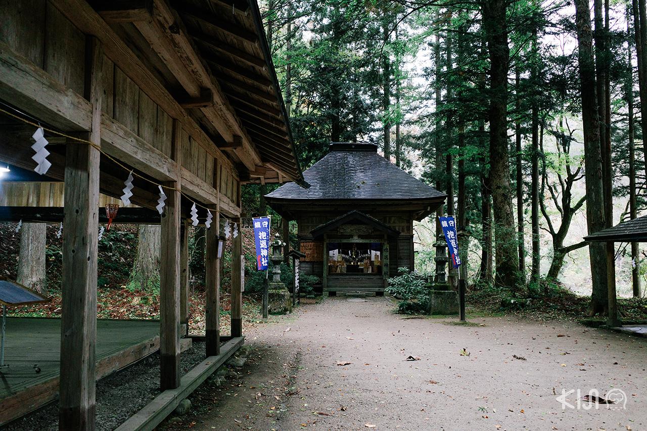 ศาลเจ้าดาคิกาเอริ (Dakigaeri Shrine)