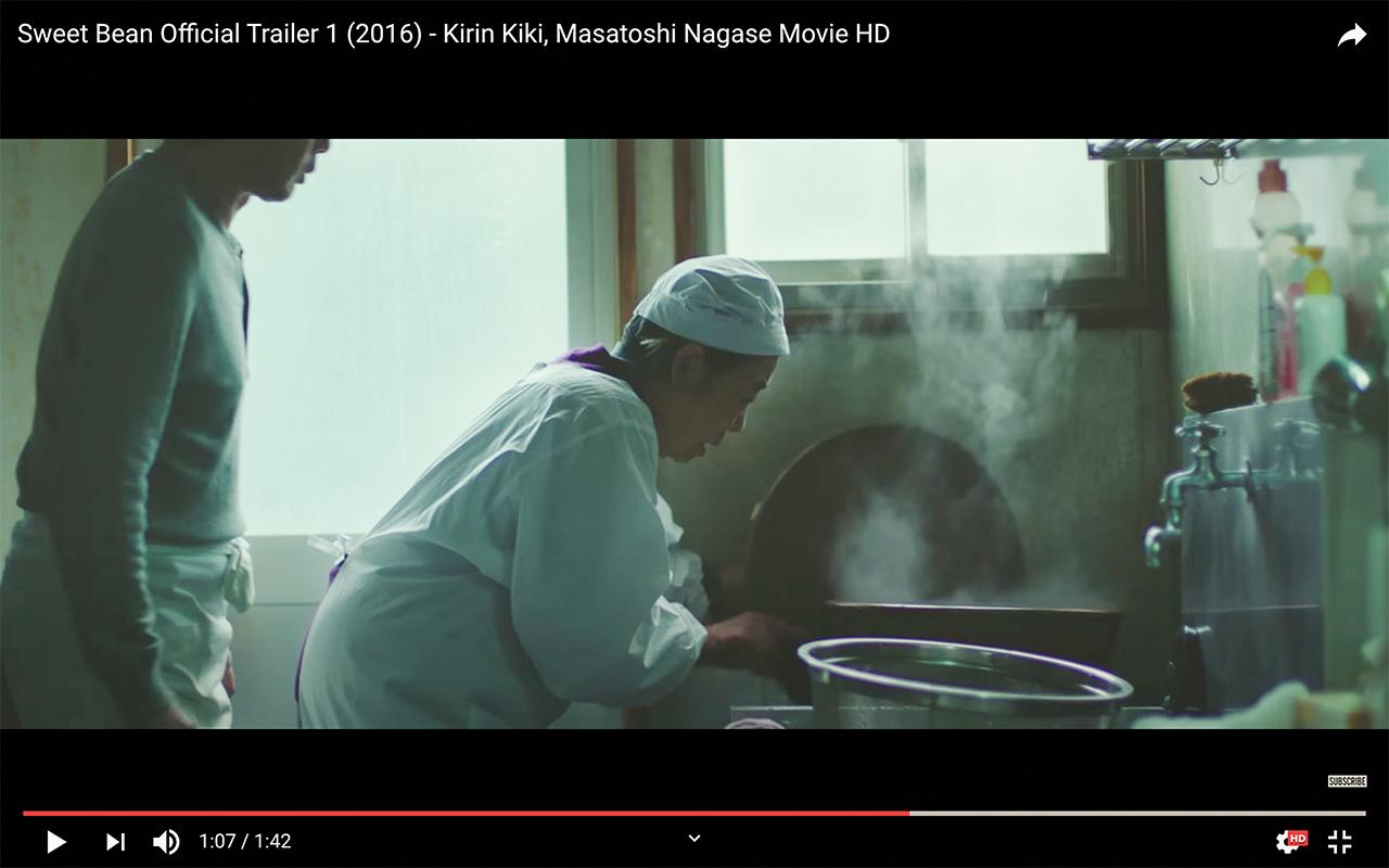 Sweet Bean: ภาพยนตร์ญี่ปุ่นแทรกเกร็ดความรู้ในการทำ ถั่วแดงต้ม อร่อยๆ