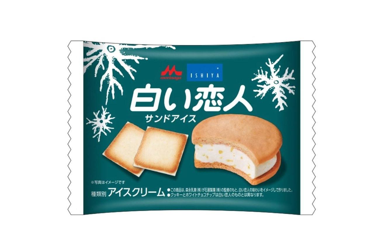 ไอศกรีมแซนด์วิช ความร่วมมือระหว่างแบรนด์ Shiroi Koibito และ Morinaga