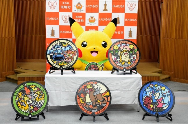 ฝาท่อโปเกมอน (Pokemon Manhole) แคมเปญส่งเสริมการท่องเที่ยวภายในประเทศญี่ปุ่น