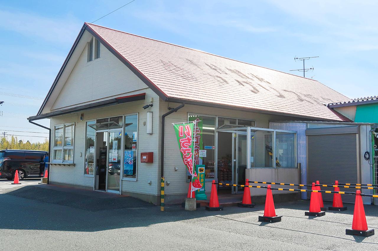 เที่ยวฮามามัตสึ ที่ Agurisu Hamanako