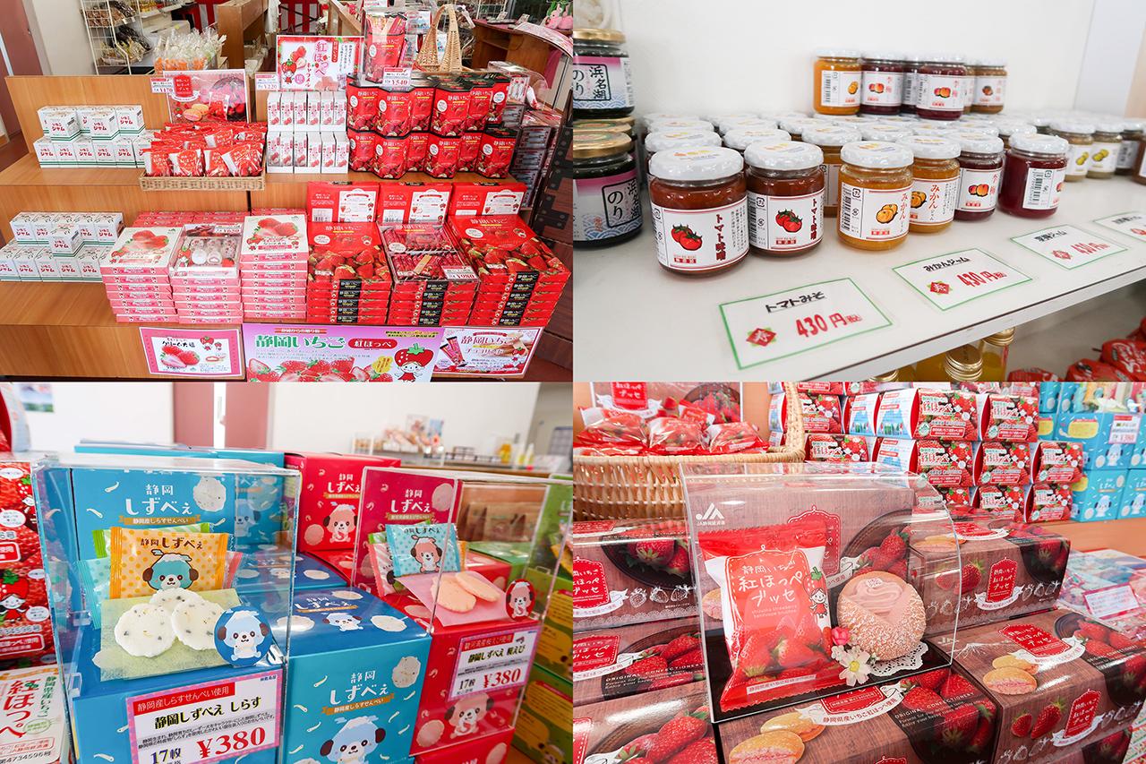 เที่ยวฮามามัตสึ พร้อมซื้อสินค้าทำจากสตรอว์เบอร์รีที่ Agurisu Hamanako