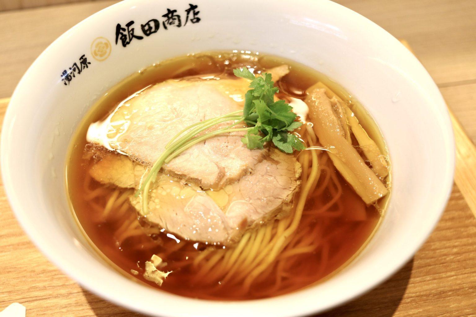 อาหารท้องถิ่นในเมืองยุกาวาระ จังหวัดคานางาวะ - Yugawara Ramen