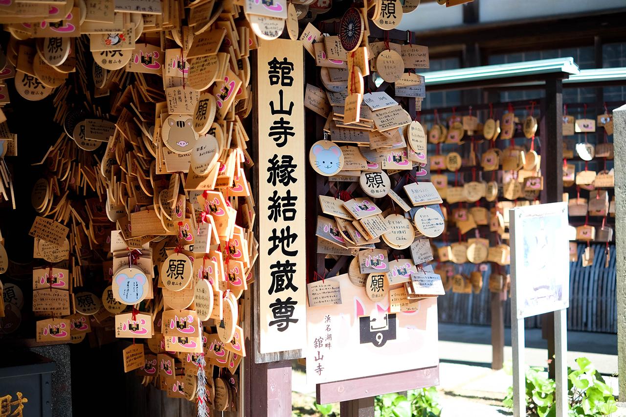 เที่ยวฮามามัตสึ : วัดคันซันจิ (Kanzanji Temple)