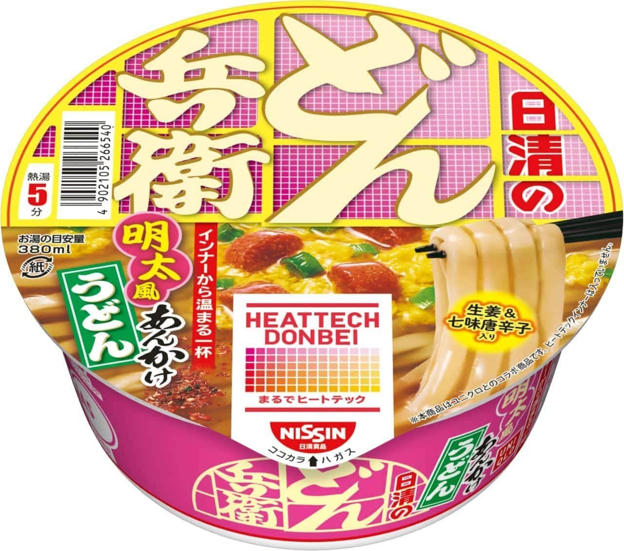 "HEATTECH DONBEI ""Mentaigo Ankake Udon"" by Uniqlo and Nissin"