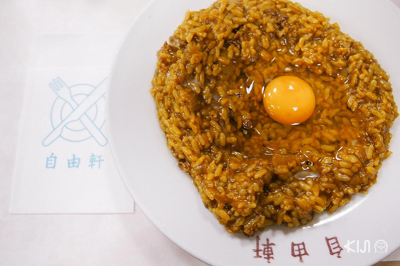 แกงกะหรี่ญี่ปุ่น : เมบุตสึคาเร