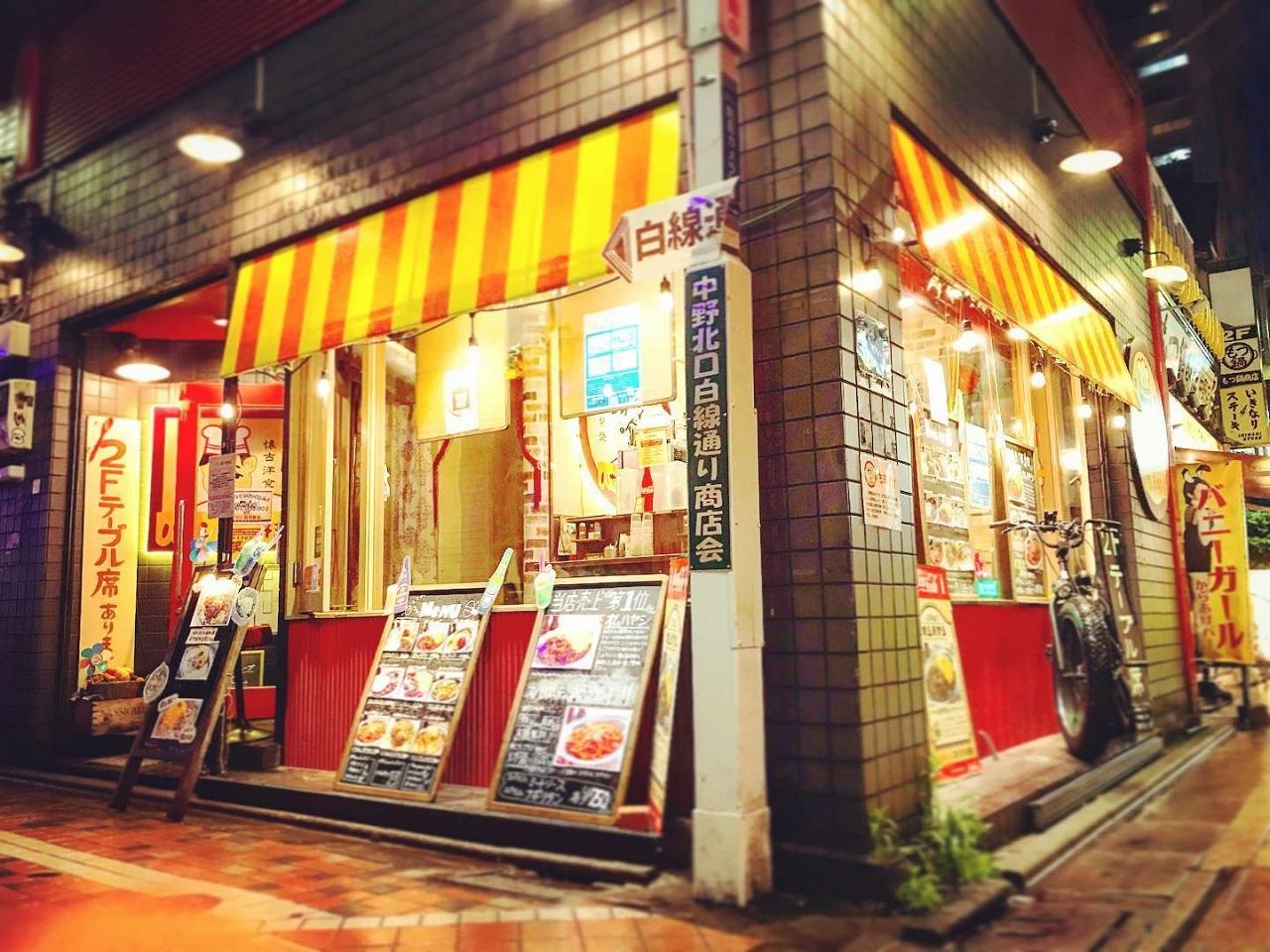 ร้านฮายาชิไรซ์ (Hayashi Rice) อร่อยในจ.โตเกียว - Hayashiya Nakanoso