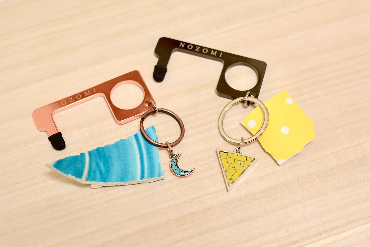 ตัวอย่างพวงกุญแจจาก Nozomi Project