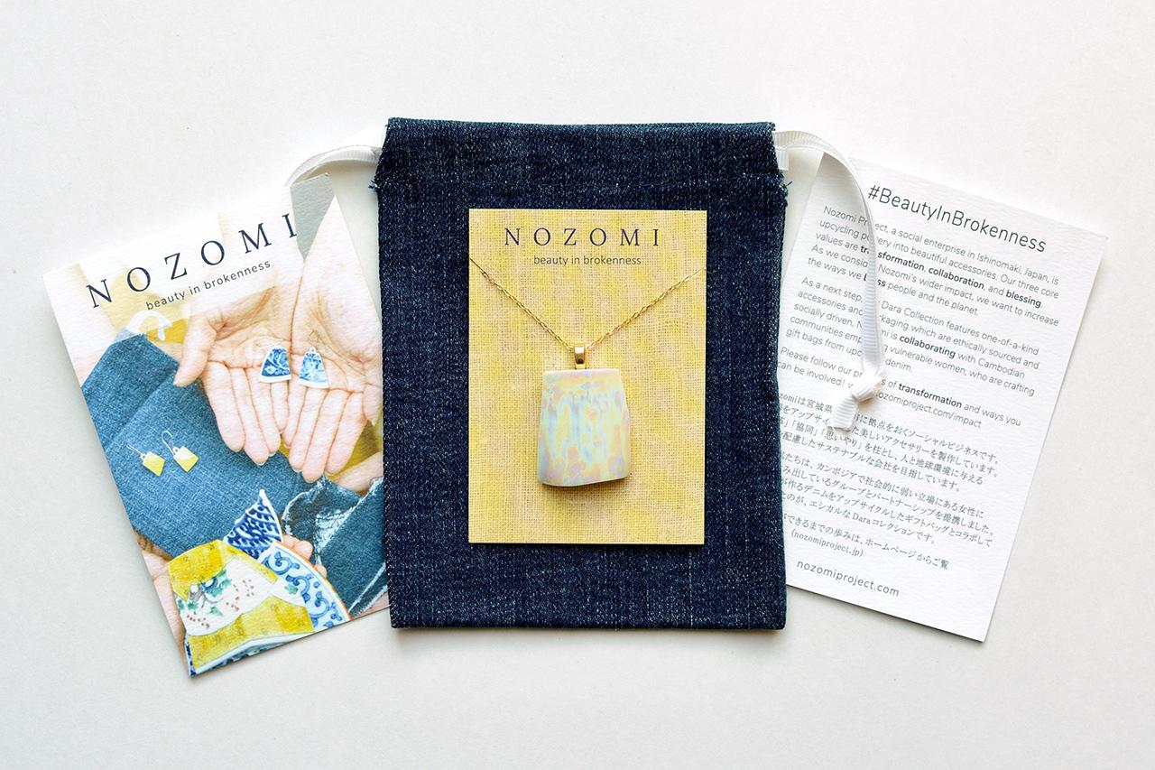 Nozomi Project สร้อยคอจากเศษแตกหักของเครื่องปั้นดินเผา