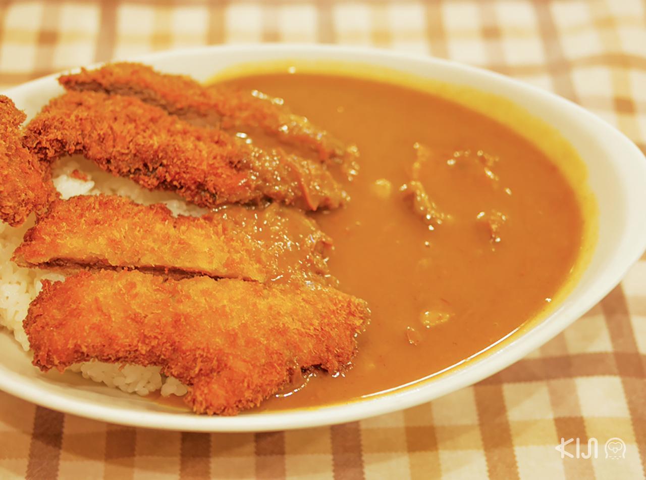 แกงกะหรี่ญี่ปุ่น : บีฟคัตสึคาเร