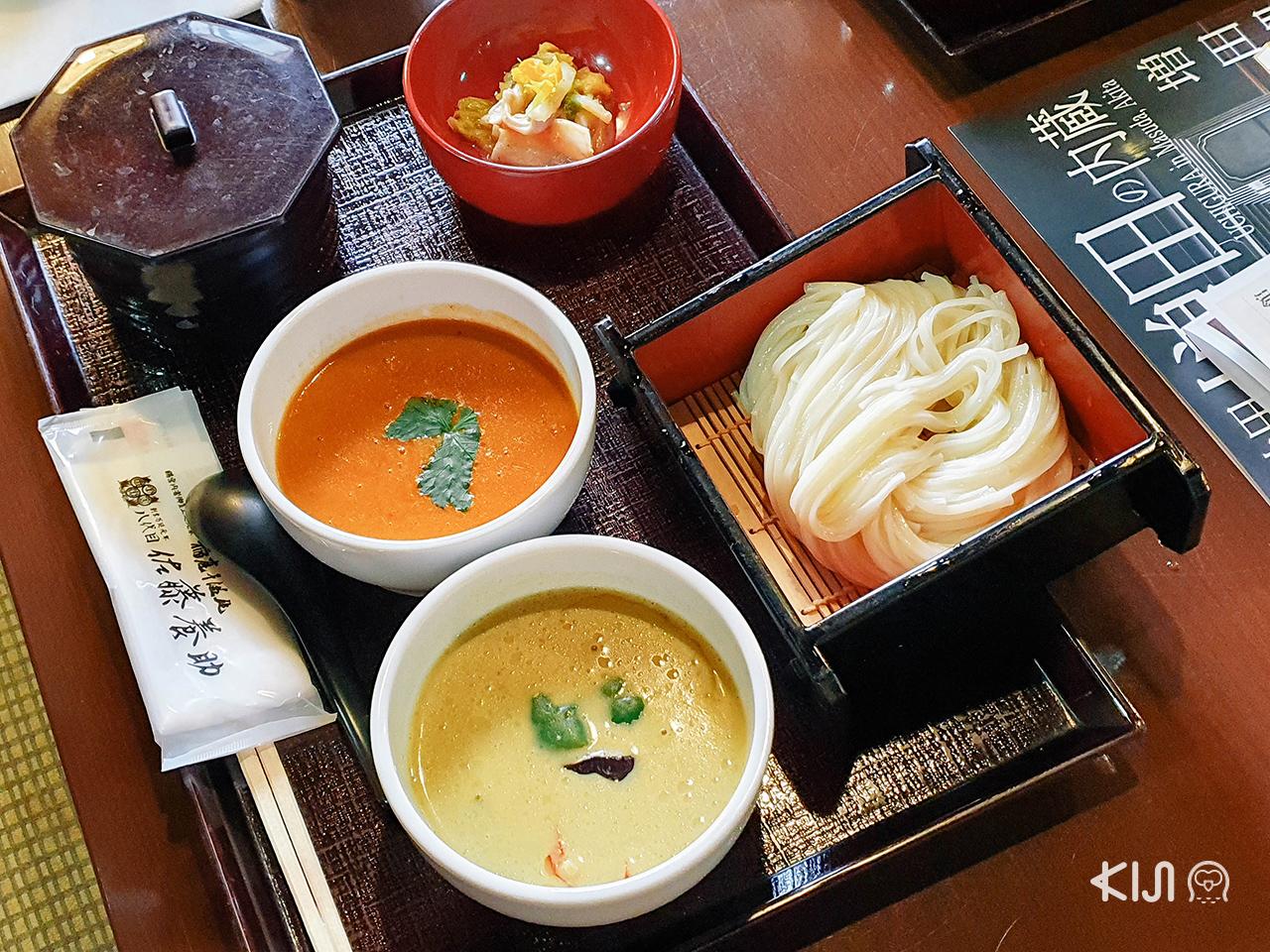 อินานิวะอุด้งที่ร้าน Sato Yosuke Shoten
