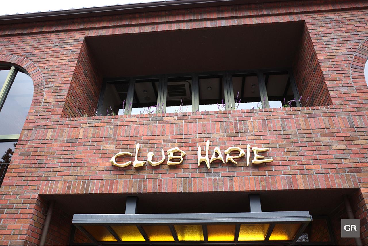 Club Harie เมือง Omihachiman จ.ชิกะ (Shiga)