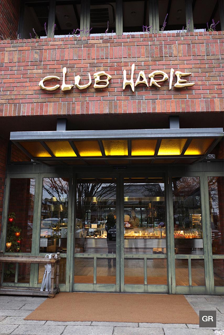 ถึงเป้าหมายของเราแล้วที่ Club Harie, เมือง Omihachiman