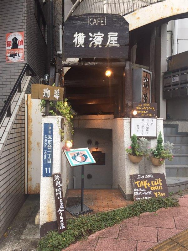 ร้านฮายาชิไรซ์ (Hayashi Rice) อร่อยในจ.โตเกียว - Yokohamaya