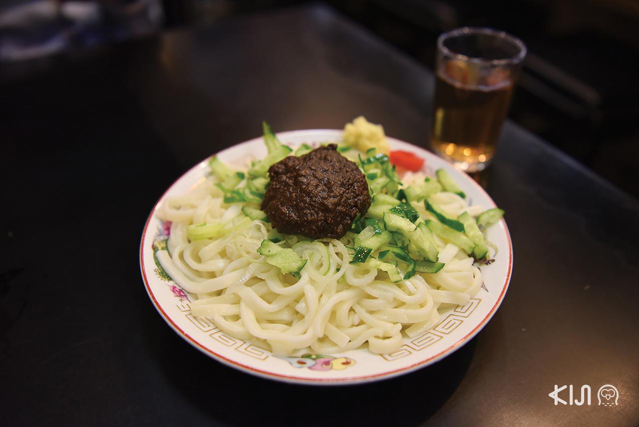 อาหารท้องถิ่นขึ้นชื่อในเมืองโมริโอกะ (Morioka)