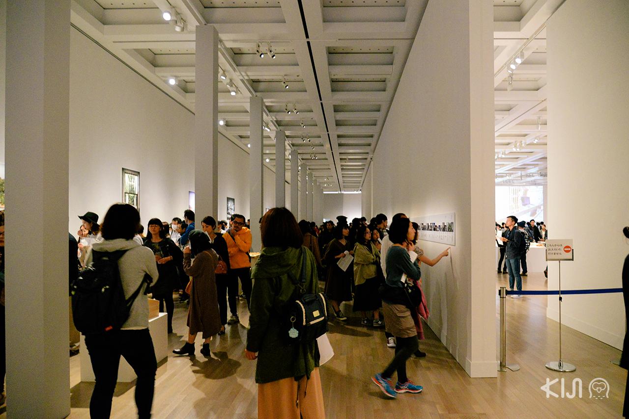 การจัดงานนิทรรศการใน The National Art Center Tokyo
