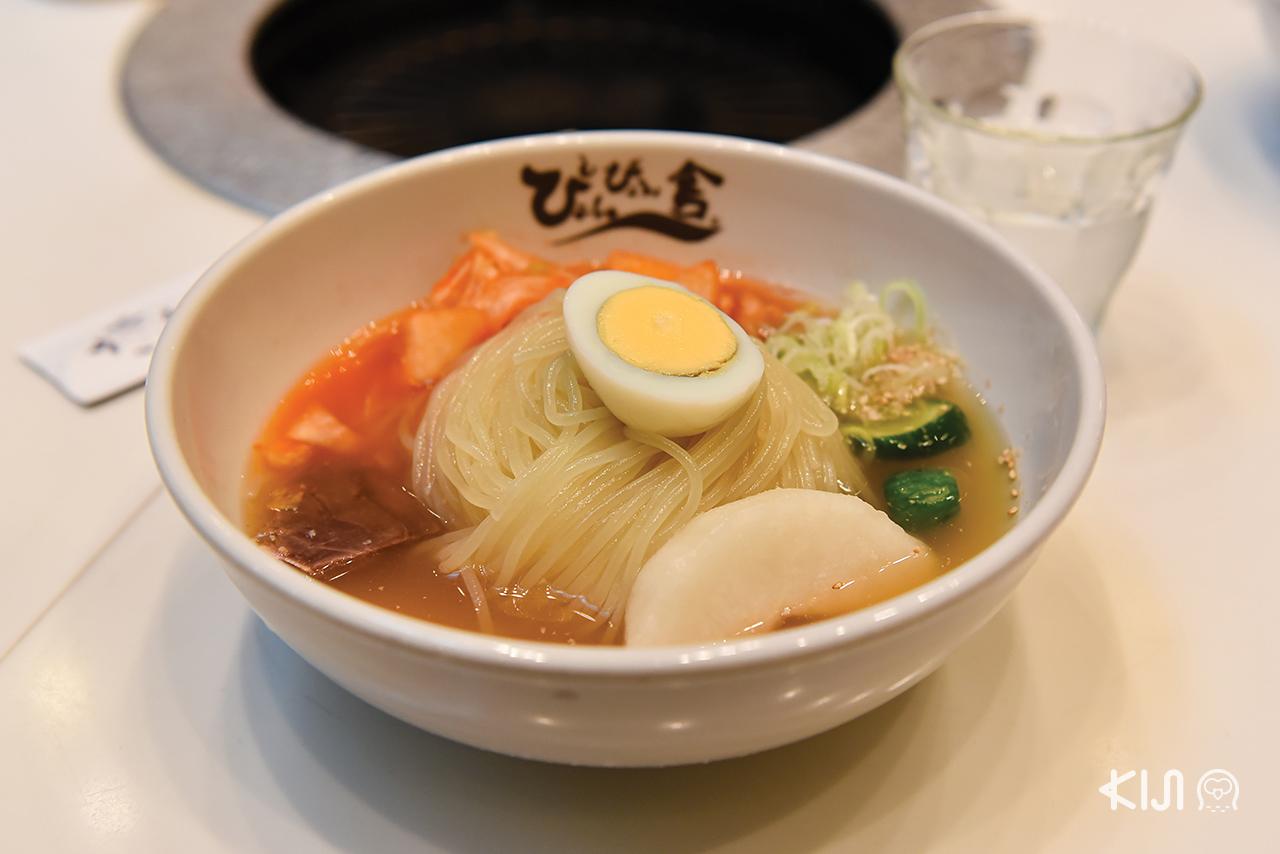 เที่ยว จ.อิวาเตะ (Iwate) - ชิมเมนูเส้น อาหารท้องถิ่นขึ้นชื่อในเมืองโมริโอกะ (Morioka)