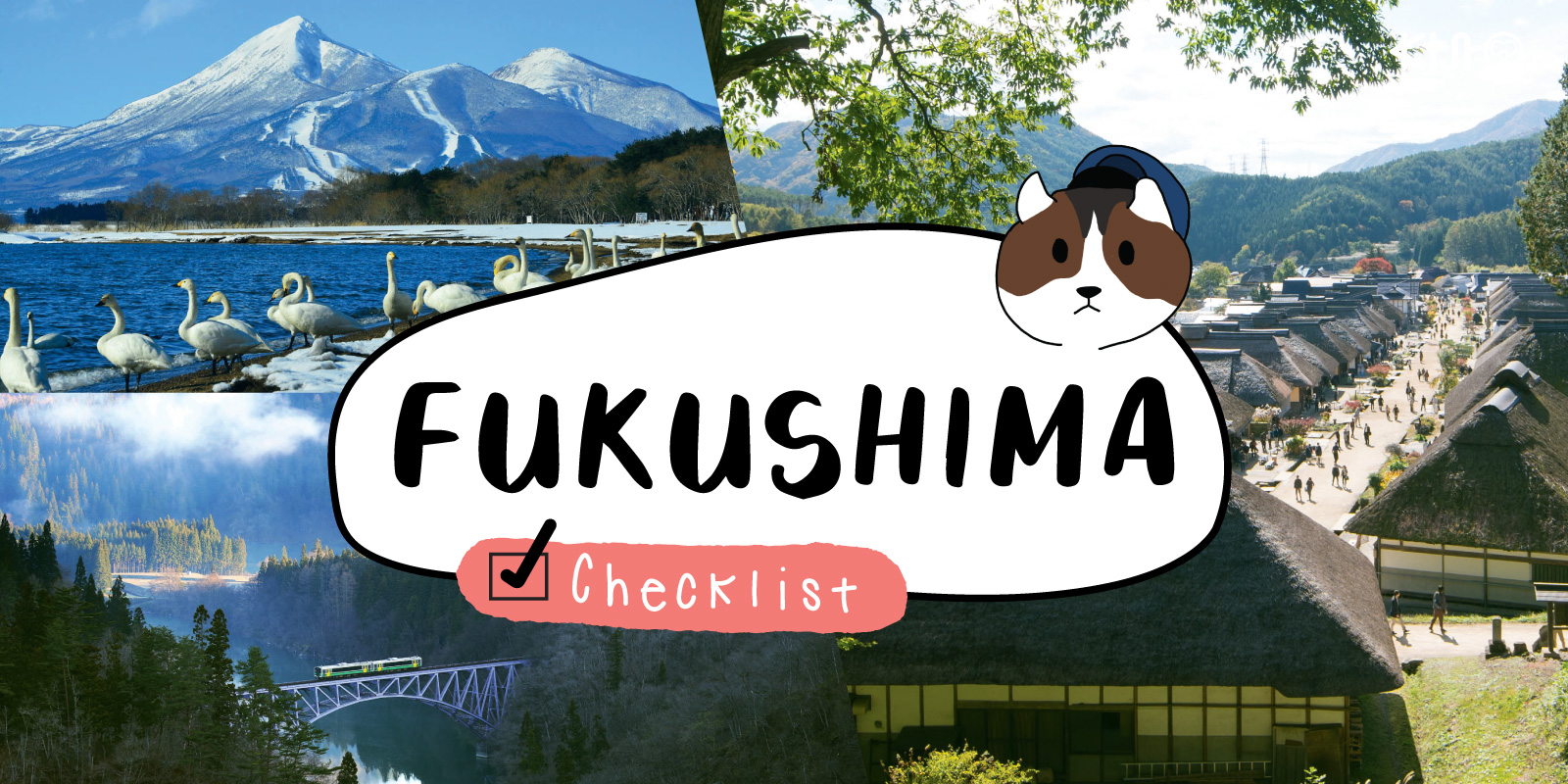 ที่เที่ยวฟุกุชิมะ (Fukushima)