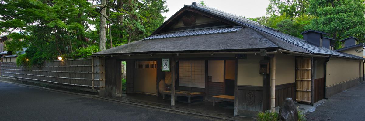 ร้านอาหาร มิชลิน 3 ดาว เกียวโต : Hyotei