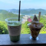 Miharashi Terrace Cafe view (summer)b