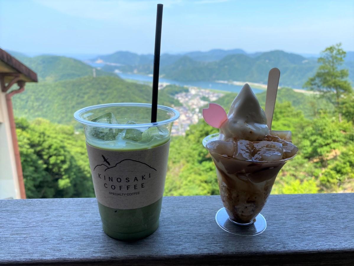 Kinosaki Coffee Miharashi Terrace Cafe