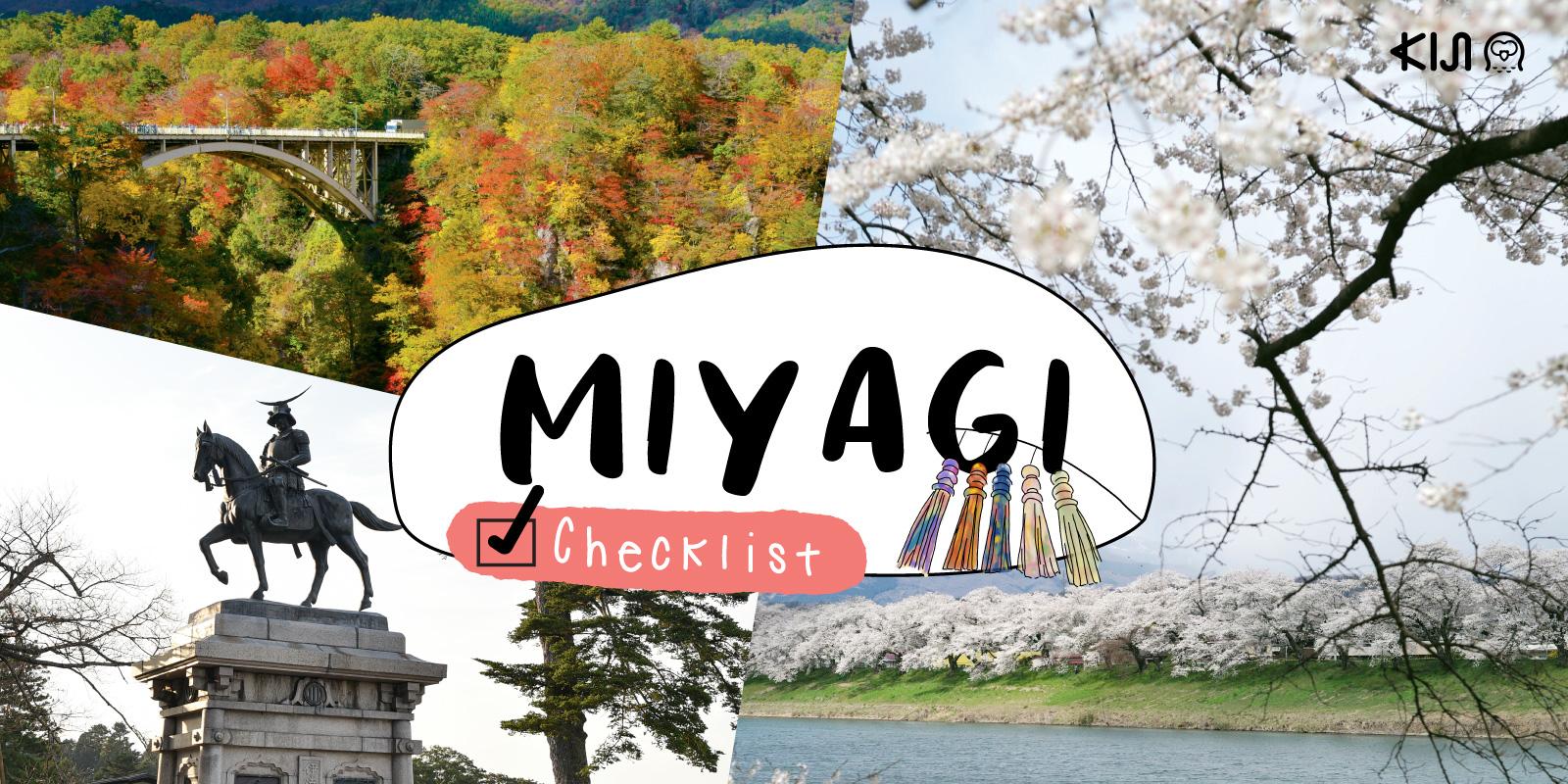 ที่เที่ยว จ.มิยากิ (Miyagi)