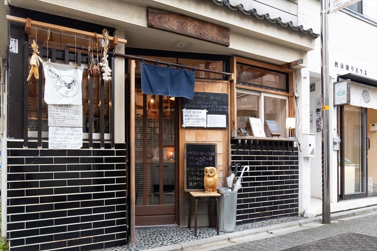 ร้านราเมนรางวัล มิชลิน : Neiroya, Tokyo