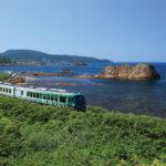 Resort Shirakami Buna – Exterior (Coastal View)