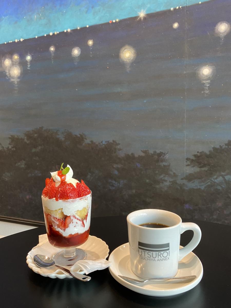 เมนูเครื่องดื่มและขนมหวาน จาก Utsuroi Tsuchiya Annex