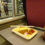 ekiben-bento-lunchbox-train-facts-japan