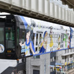 longest-distance-of-suspended-monorail-in-the-world-train-facts-japan