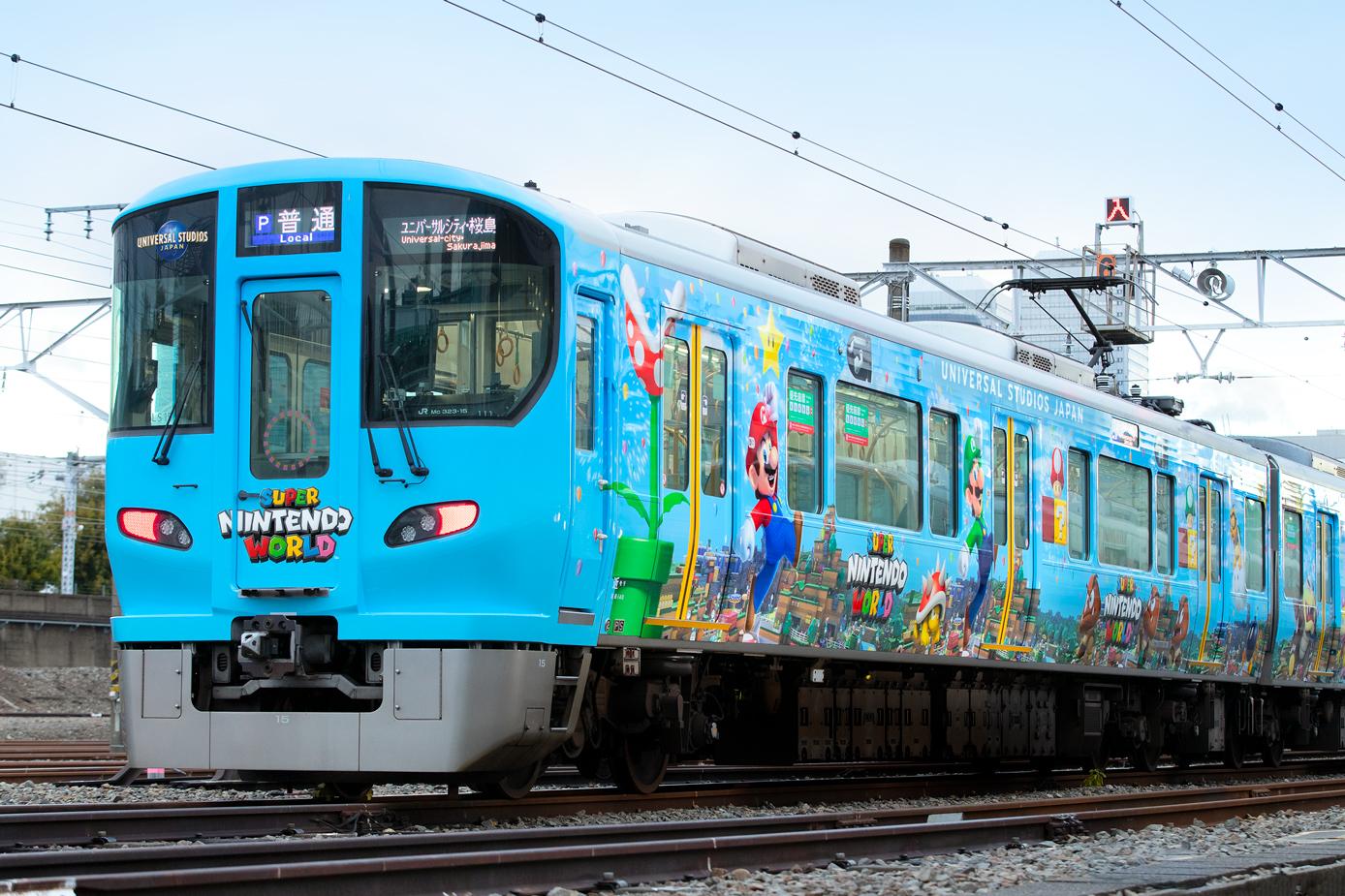 รถไฟ SUPER NINTENDO WORLD สู่สวนสนุก USJ
