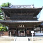 senkaguji temple-takanawa gateway station