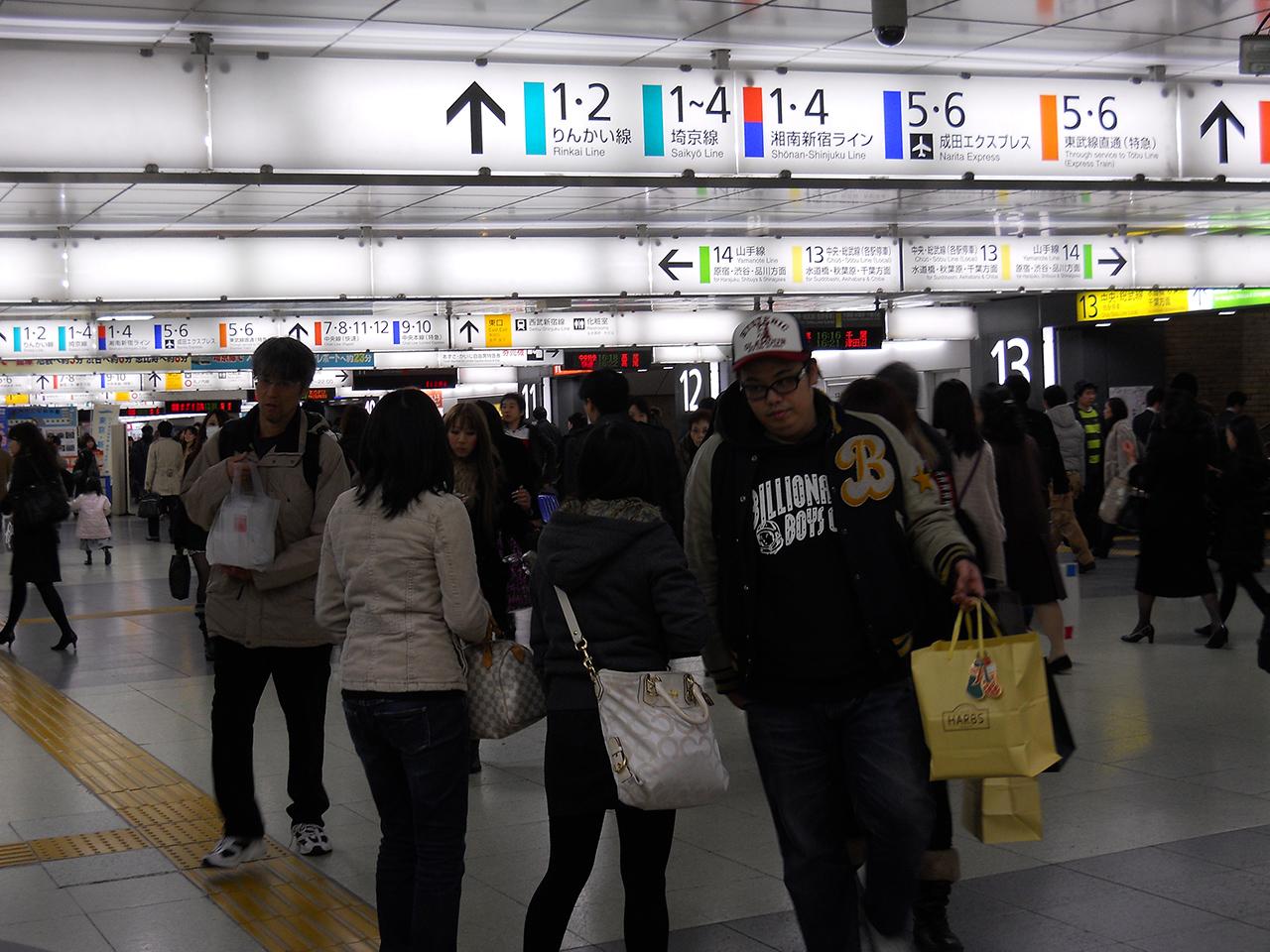 สถานีชินจูกุ :สถานี รถไฟ ญี่ปุ่น ที่คนพลุกพล่านที่สุดในโลก