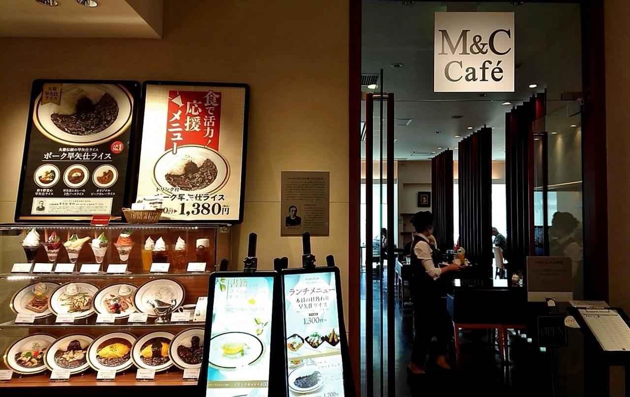 ร้านฮายาชิไรซ์ (Hayashi Rice) อร่อยในจ.โตเกียว - M&C Café สาขา Marunouchi