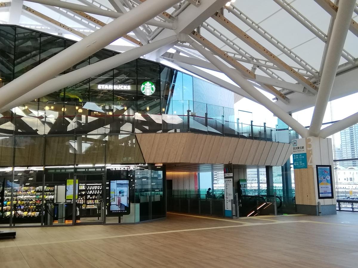 ร้าน Starbucks หน้าสถานี Takanawa Gateway