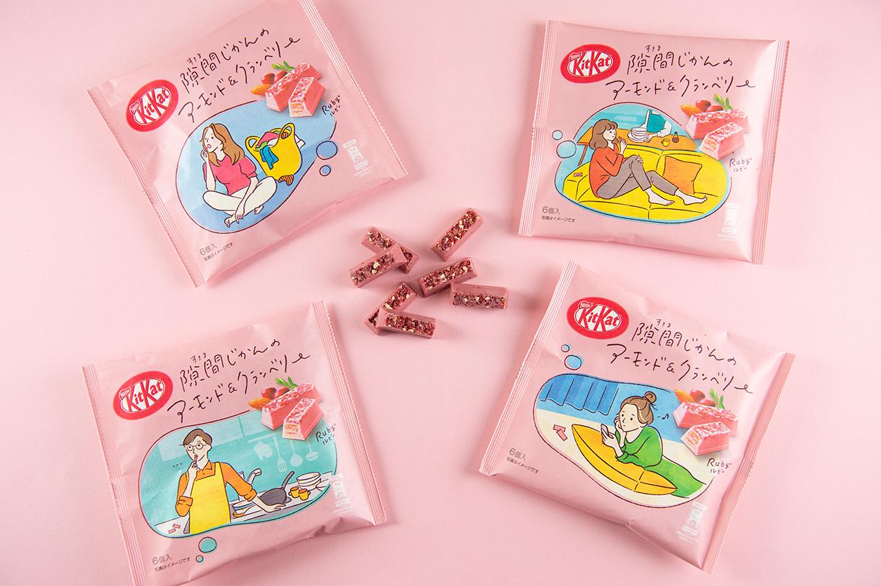 KitKat Japan รสชาติ Almond & Cranberry Ruby