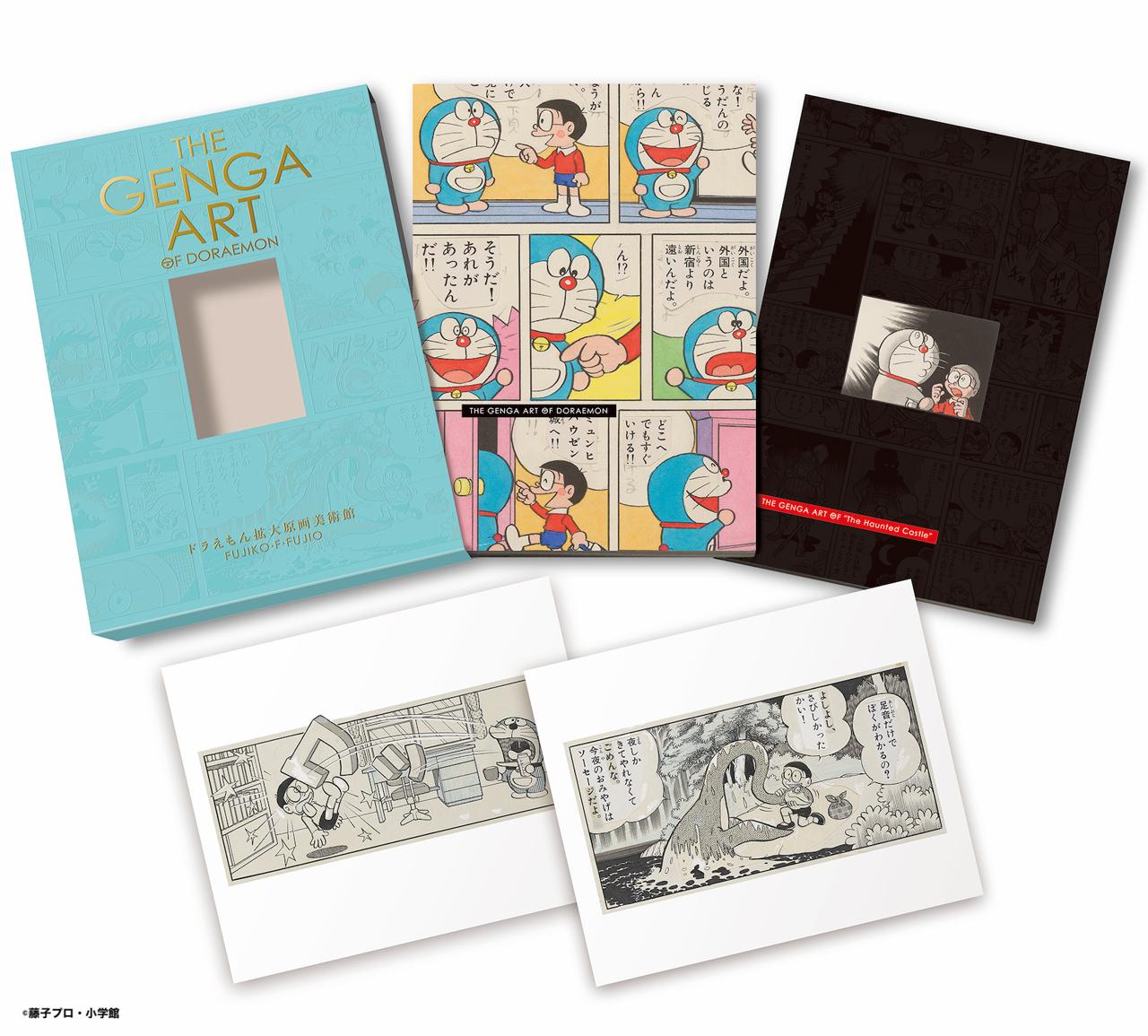 หนังสือภาพเล่มแรกของโดราเอมอนในงาน Doraemon One Frame Exhibition