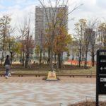 surrounding park-Takanawa Gateway station