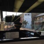 train-conductor-procedures-train-facts-japan