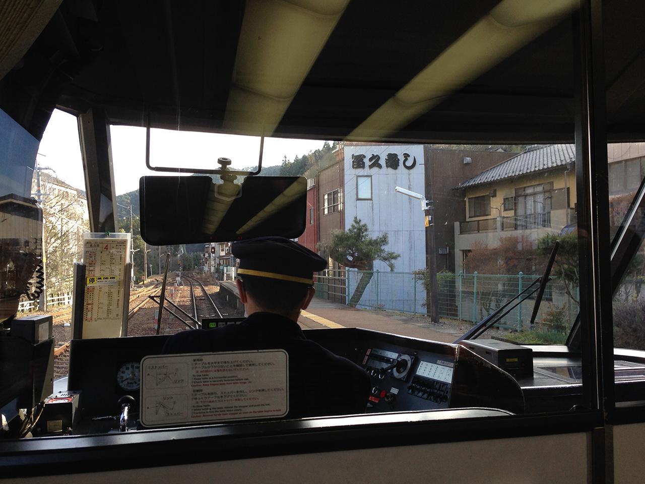 โลกส่วนตัวของพนักงานขับ รถไฟ ใน ญี่ปุ่น
