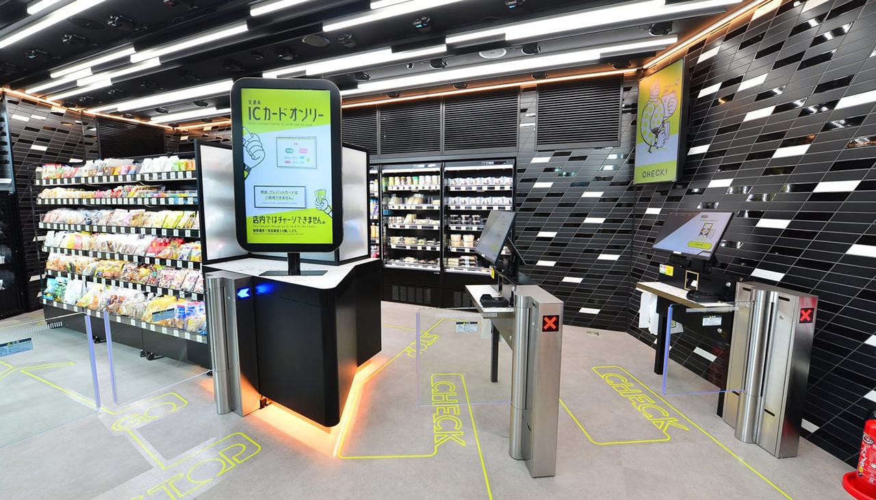ร้านสะดวกซื้ออัจฉริยะในสถานี Takanawa Gateway
