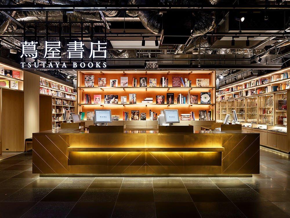 ร้านหนังสือ ใน จ.โตเกียว - GINZA TSUTAYA BOOKS