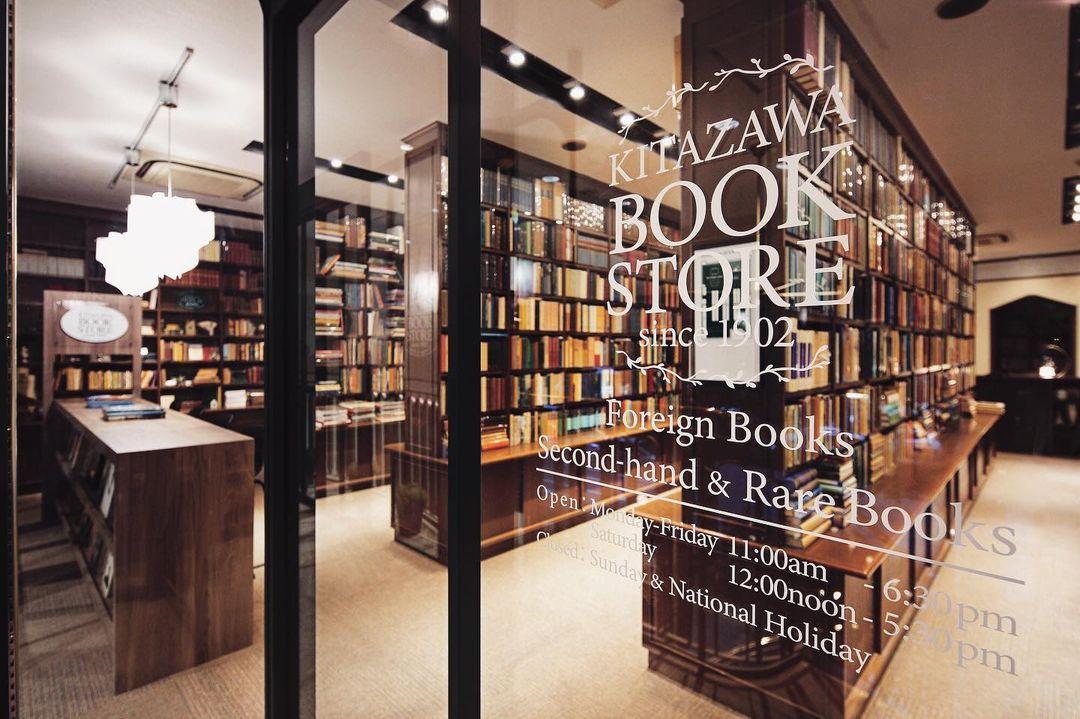 ร้านหนังสือ ใน จ.โตเกียว - Kitazawa Bookstore